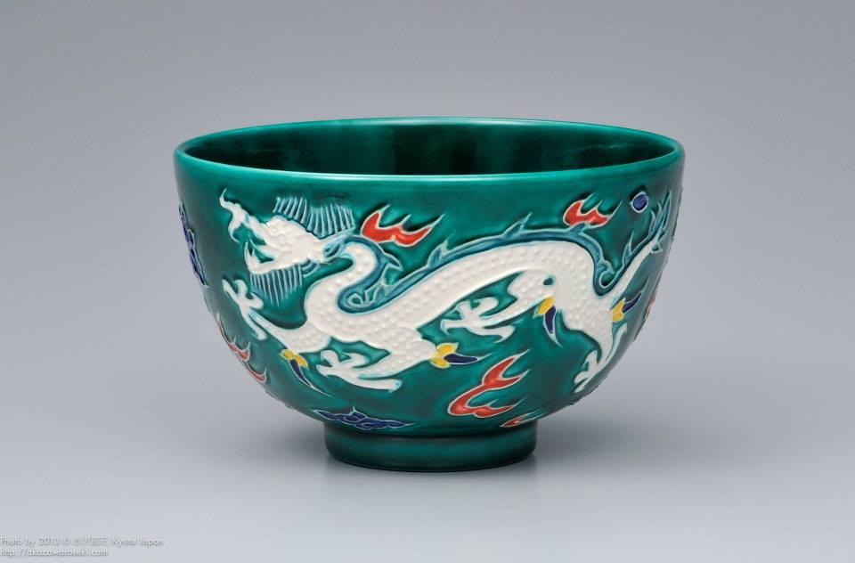 四代 赤沢露石(正中)青交趾白龍茶碗
