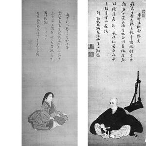 赤澤常朴法橋寿像 常朴法橋内室岑女寿像(1848)